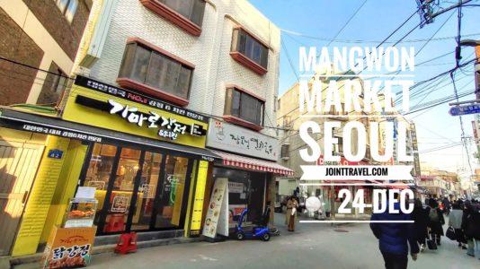 Mangwon Market and Manglidan-gil