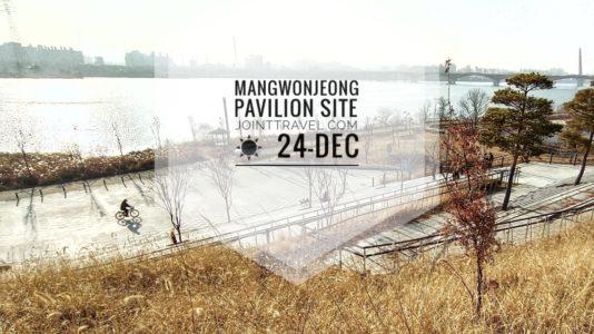 Mangwonjeong Pavilion Site