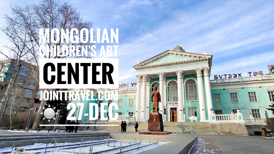 Mongolian Children's Art Center
