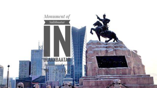 Monument of Sukhbaatar in Ulaanbaatar