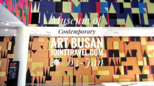Museum of Contemporary Art Busan