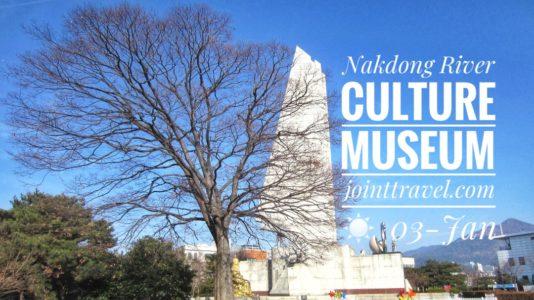 Nakdong River Culture Museum
