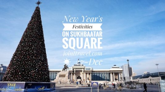New Year's Festivities on Sukhbaatar Square