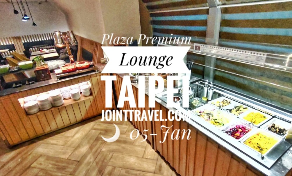 Plaza Premium Lounge Taipei
