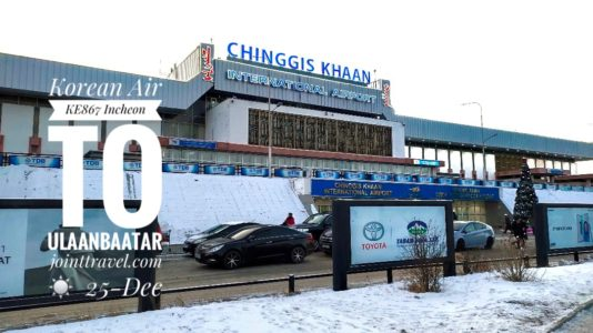 Review of Korean Air flight from Incheon to Ulaanbaatar