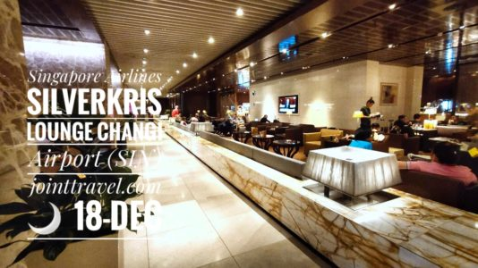 SilverKris Lounge Singapore Changi Airport