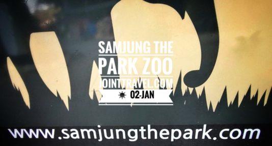 Samjung The Park Zoo