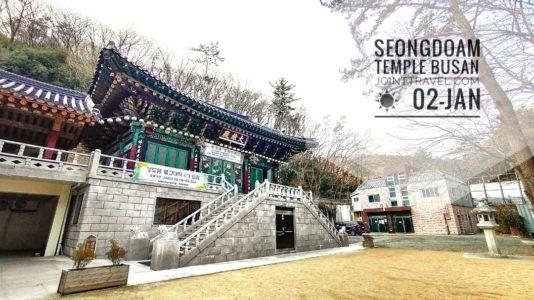 Seongdoam Temple