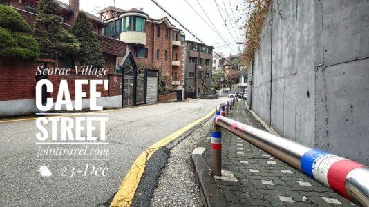 Seorae Village Cafe Street
