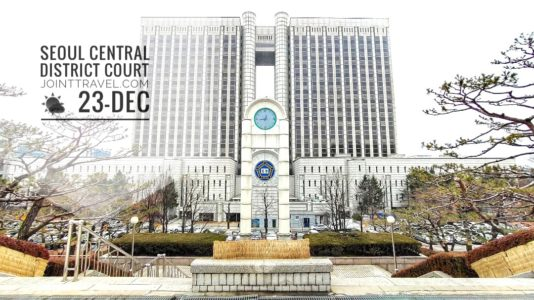 Seoul Central District Court