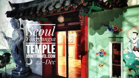 Seoul Yonggungsa Temple