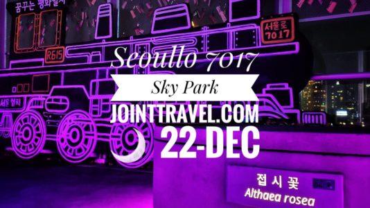 Seoullo 7017 Sky Park
