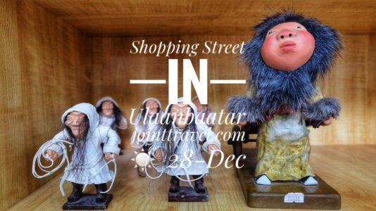Shopping Street in Ulaanbaatar