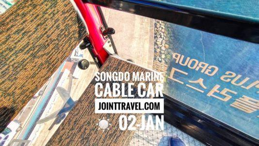 Songdo Marine Cable Car