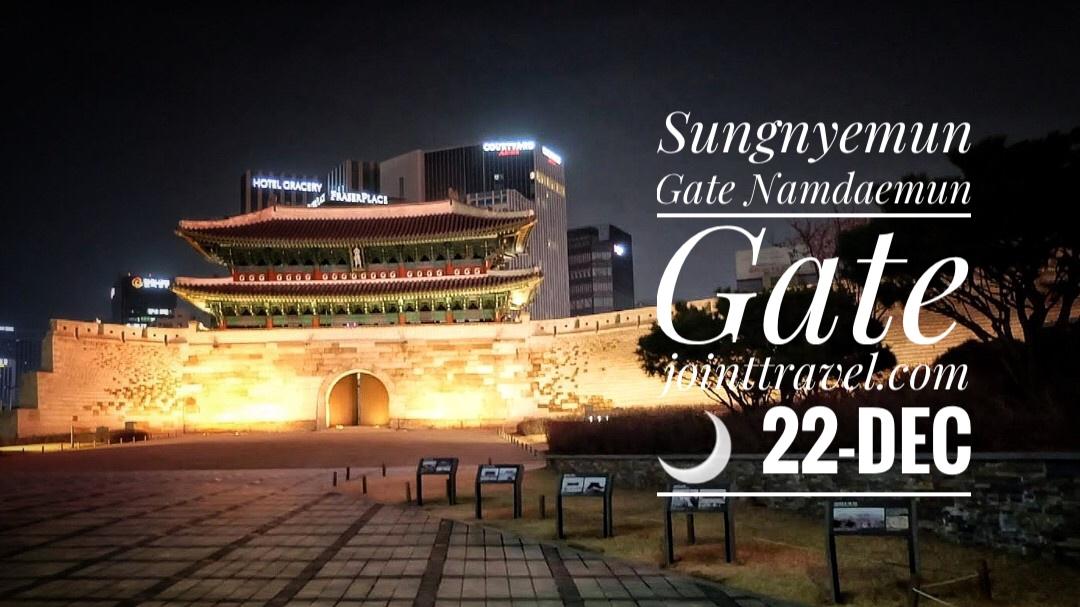 Sungnyemun Gate - Namdaemun Gate