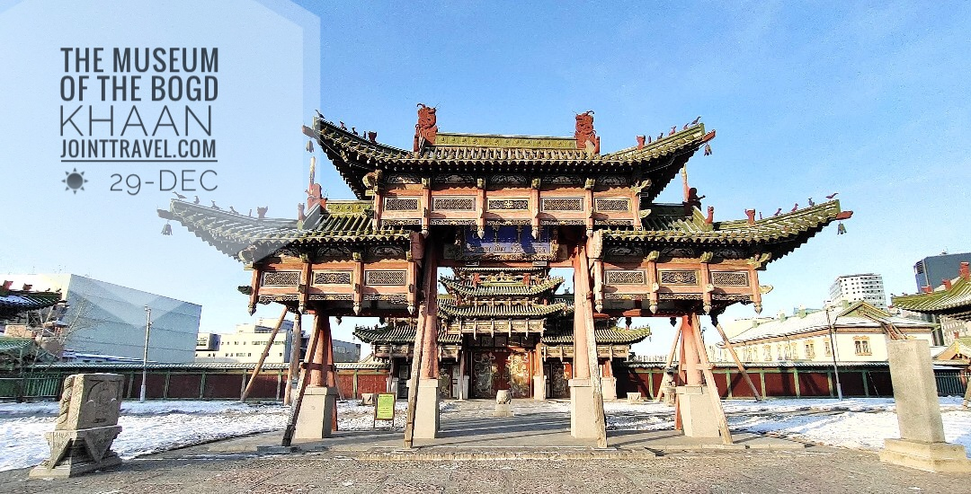 The Museum of the Bogd Khaan