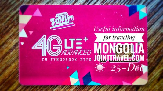 Useful Information for Traveling Mongolia