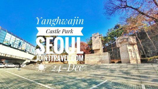 Yanghwajin Castle Park