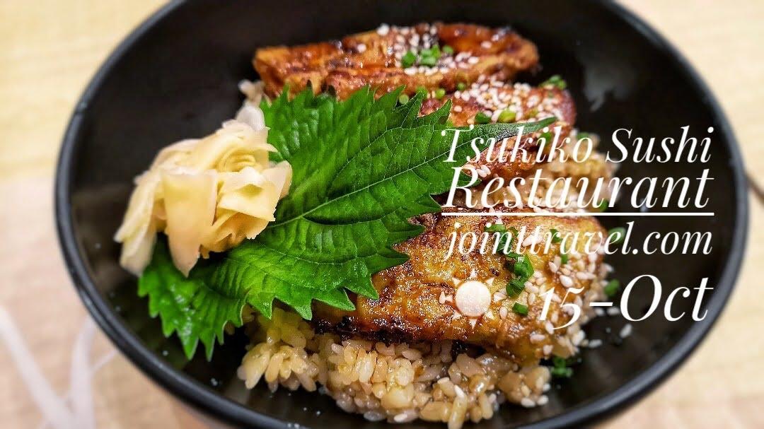 Tsukiko Sushi