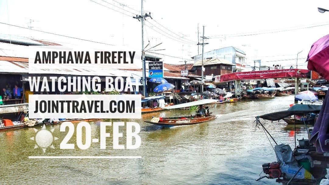 Amphawa Firefly Watching Boat