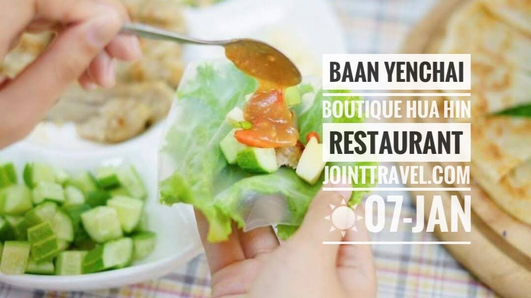 Baan Yen Jai Restaurant