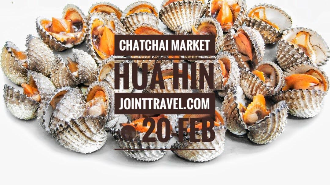 Chatchai Market