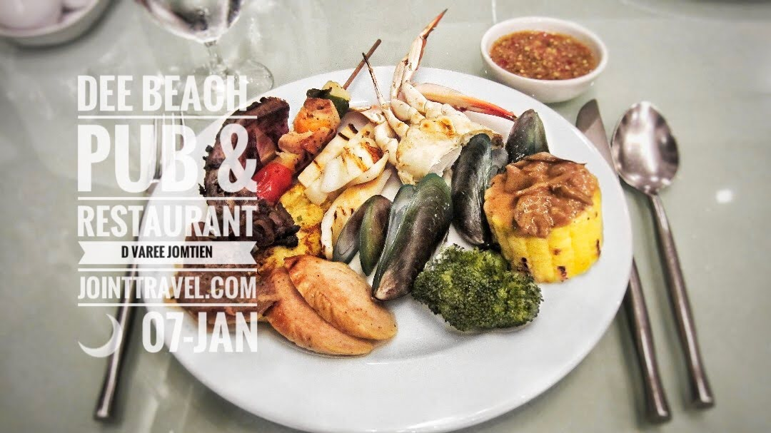 Dee Beach Pub and Restaurant