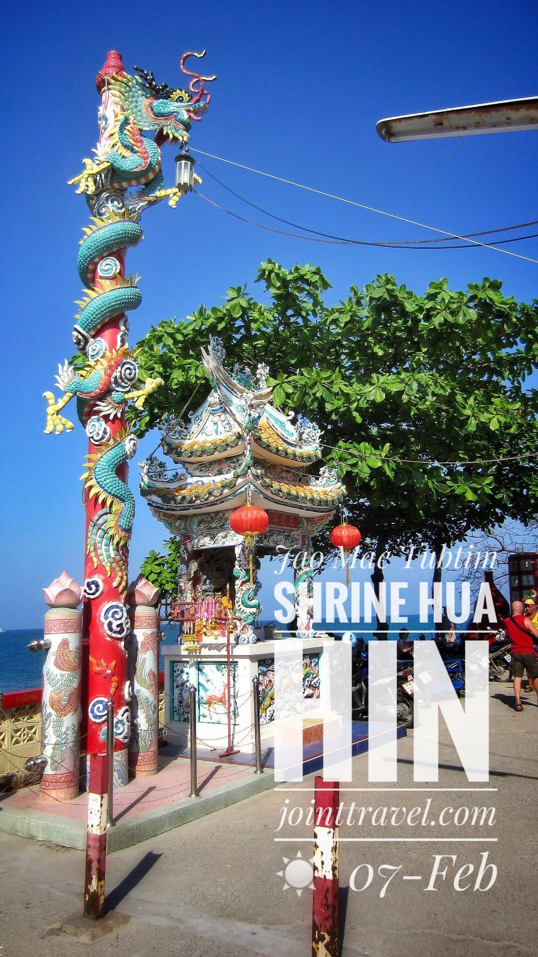 Jao Mae Thubtim Shrine