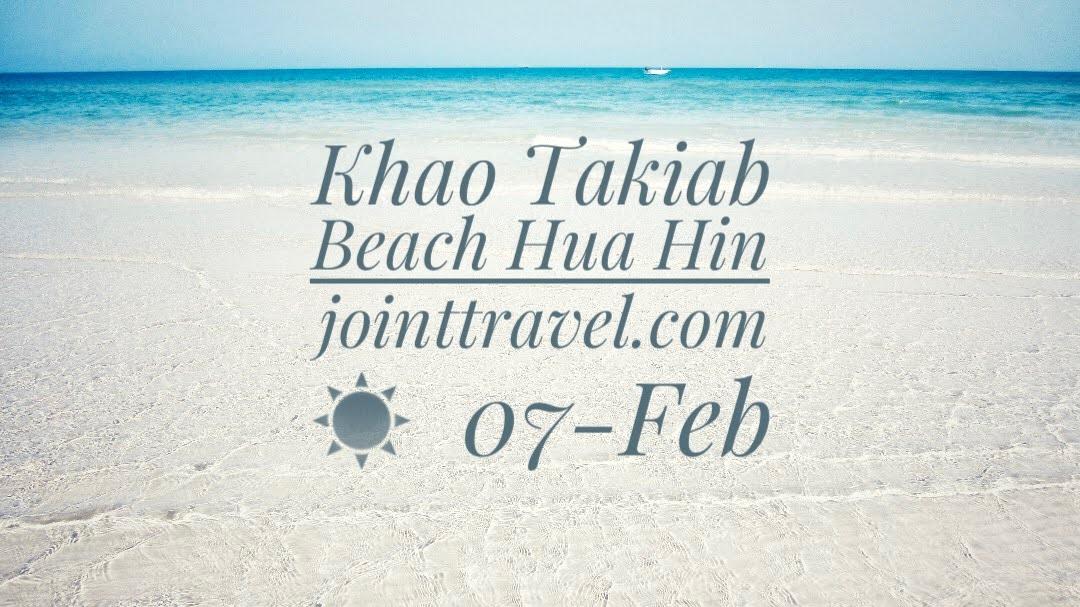 Khao Takiab Beach