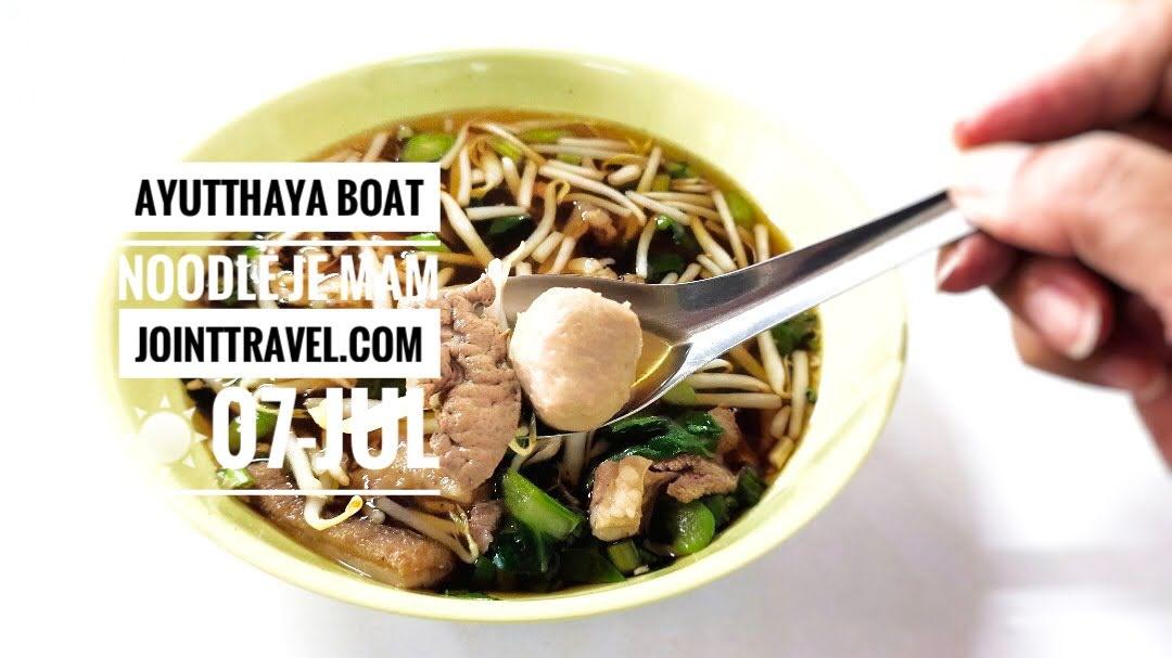 Ayutthaya Boat Noodle Je Mam