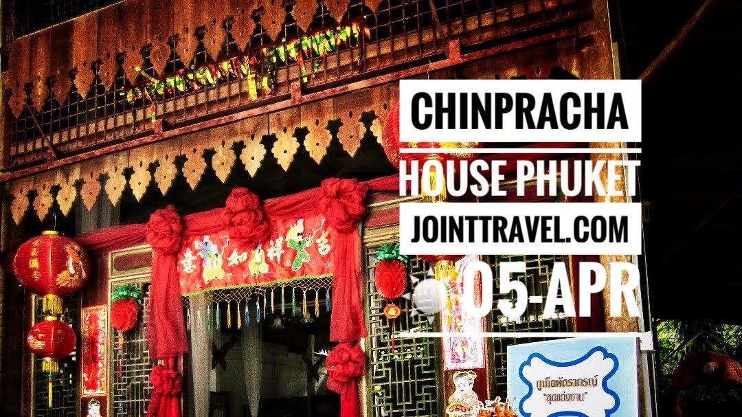 Chinpracha House