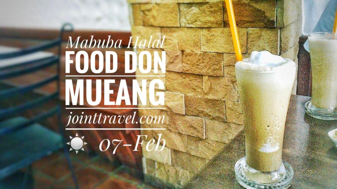 Mabuba Halal FOOD