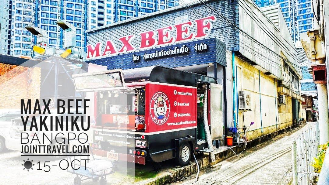 MaxBeef Yakiniku Bangpo