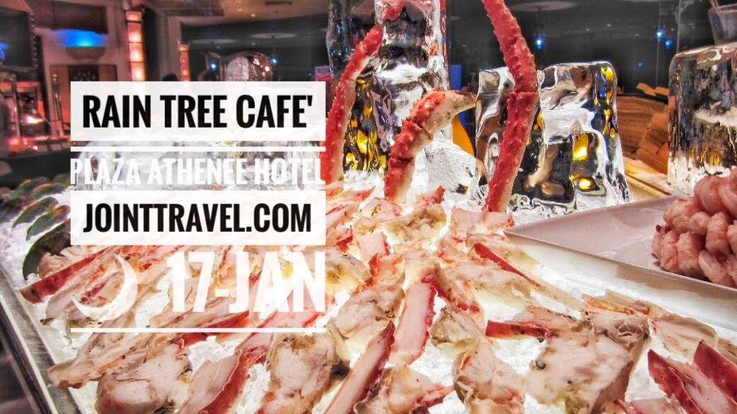Rain Tree Café