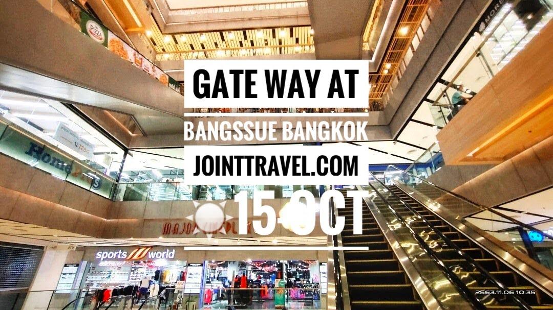 Gateway At Bangsue