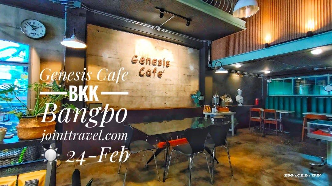 Genesis Cafe BKK