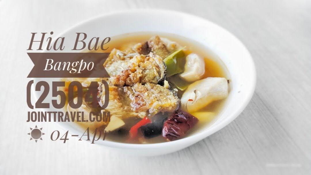 Hia Bae Bangpo 2504